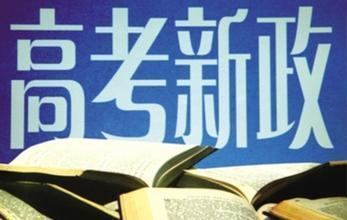 2021年湖北省高考考试大纲 2021高考考试时间及考试大纲已公布