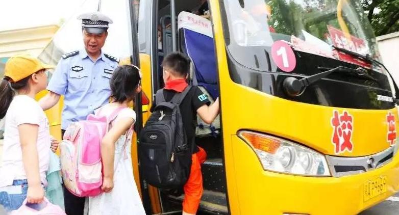 儿童坐校车要注意什么?儿童校车一定要系安全带吗?