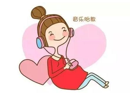 孕妇胎教音乐指什么?怎么选择孕妇胎教音乐?