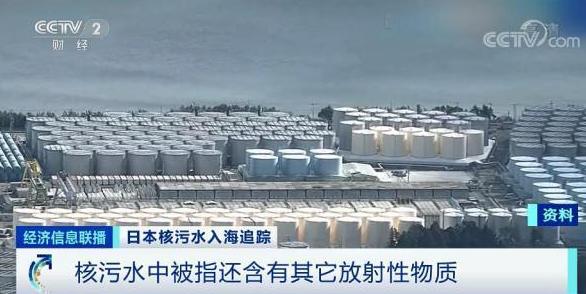 日本决定将福岛核污水排入海中 此举势必引起日本渔民以及国际社会的反对