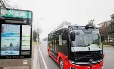 全国首个自动驾驶公交车项目落地重庆 下半年计划推出50台自动驾驶出租车