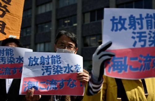 美国支持日本核污水入海 美国务卿发推谢日本