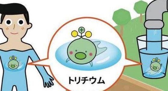 日本制作放射性氚吉祥物 日本放射性物质排入海洋有什么危害