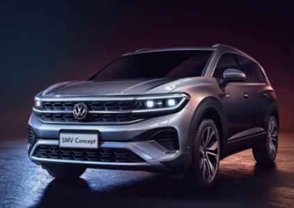 4月19日第十九届上海国际车展开幕 一汽大众品牌三款全新重磅车型将首发亮相