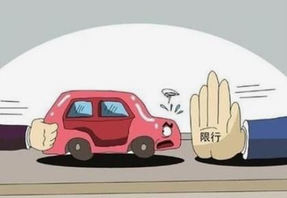 邯郸尾号限行2021年4月最新通知 邯郸城区机动车与北京市同步轮换限行