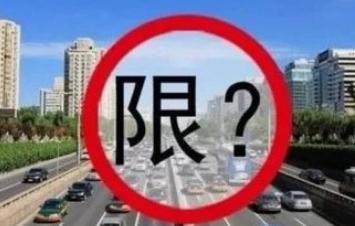嘉兴限行限号2021最新消息 嘉兴市对勤俭大桥南、北匝道实施临时交通限行措施