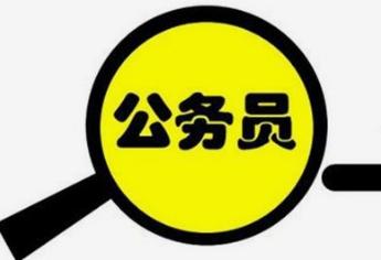2021年山西省公务员考试行测笔试真题