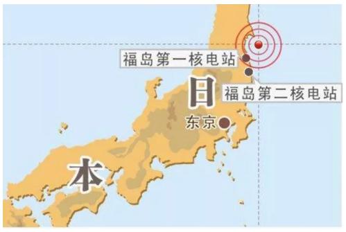 日本决定将百万吨核废水排入大海,海鲜还能放心吃吗?