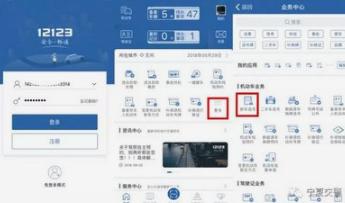 宁夏关于投放小型汽车号牌新号段的通告2021 新车预选号牌业务办理流程
