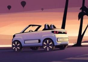 """""""宏光MINIEV CABRIO""""将现身2021上海国际车展硬核实力一路领潮"""