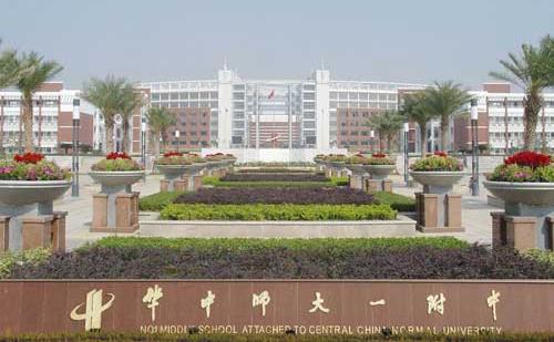 2021中国中学排名情况 2021年中国中学百强中学选哪家好