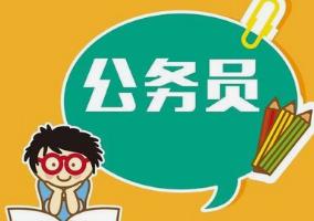 2021年广东省公务员乡镇申论试卷及其参考答案