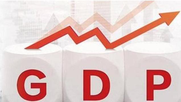 一季度GDP何以实现18.3%高增长 国内经济恢复的基础还不牢固