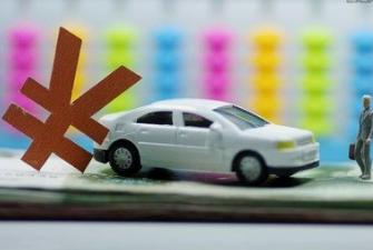 汽车购置税2021最新规定《中华人民共和国车辆购置税法》