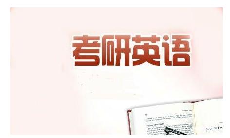 2021年考研英语写作冲刺复习 最详细的考研英语写作复习技巧
