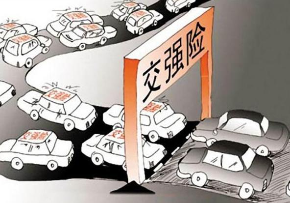 【汽车保险怎样买划算】汽车保险怎样买划算买车险的技巧 汽车保险怎么买