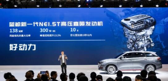 长安欧尚X7PLUS全球首发 长安欧尚x7plus怎么样值得买吗