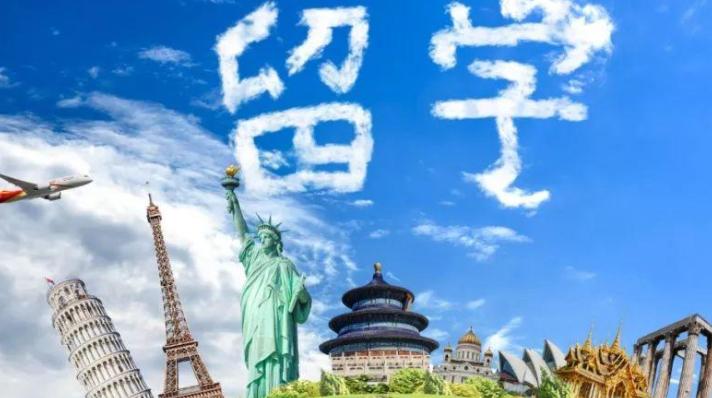 2021年公认最火留学国家 出国留学首先要考虑下面的国家