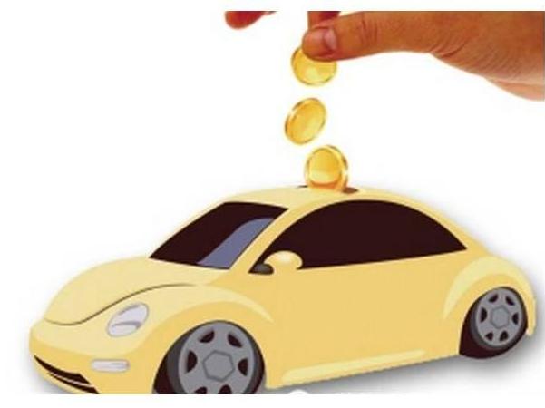 【贷款买车要哪些手续】汽车贷款需要什么手续