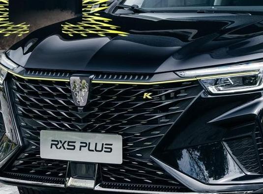 上汽荣威发布新款荣威RX5 PLUS 新款荣威rx5plus什么时候上市