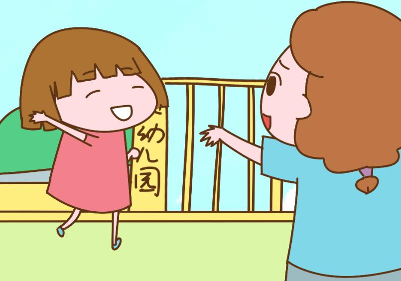 宝宝秋季入园体检要注意什么?宝宝秋季入园又哭又闹该怎么办?