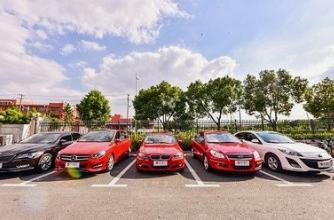 二手车异地交易6月1日起杭州、宁波作为试点城市推行 2022年全国全面推行