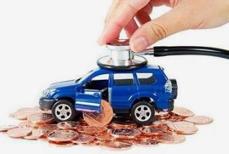 汽车保险法律法规公开课2021 汽车保险种类和含义解读
