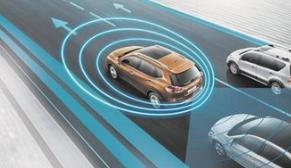 法律法规要走在智能网联汽车前面!加快推进智能网联新能源汽车发展