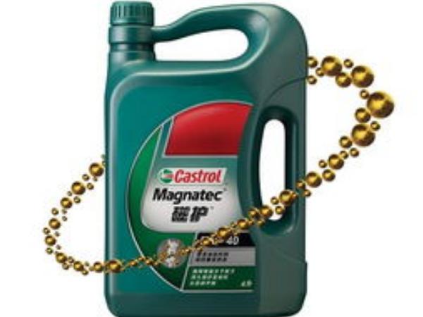 嘉实多润滑油质量怎么样 嘉实多润滑油怎么样好用吗