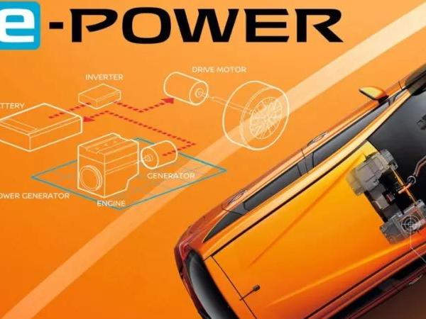 日产 e-POWER发布 日产 e-POWER到底有多强