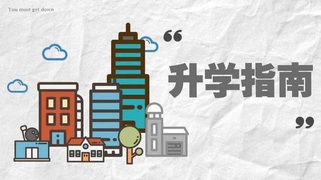 2021年通州区幼升小京籍适龄儿童入学材料及要求参考