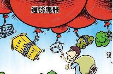 从铁矿石到可口可乐都涨价涨疯了,大涨价之下全球通胀要来了?