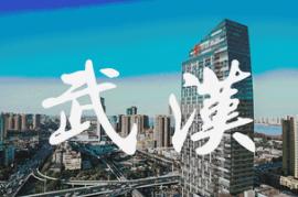 武汉将于6月1日起试点推行二手车异地交易事宜 成为全国20个首批试点城市之一