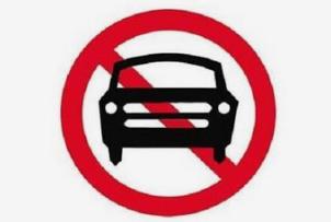 金华五一限行限号2021最新消息 金华市域部分高速公路实施临时交通限行措施