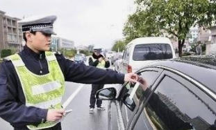 交通违章贴条怎么交罚款?怎么查交通违章?