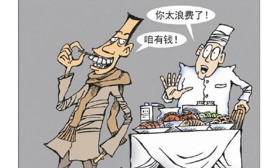 最新消息反食品浪费法通过 反食品浪费法草案内容详情