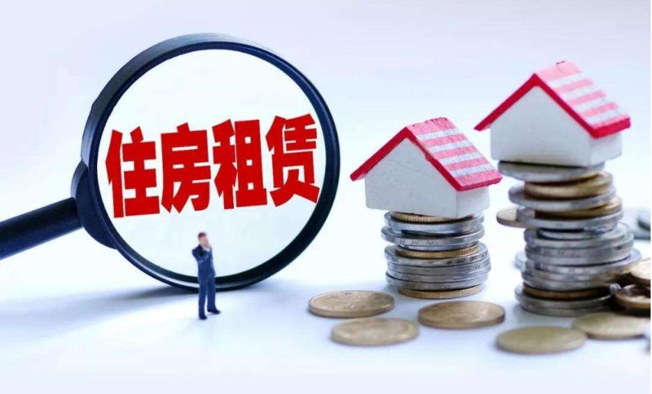 单次收租超3个月纳入资金监管账户?2021租房市场监管力度将会加大吗?