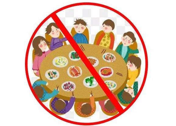 2021五一假期高速免费吗? 2021五一假期不组织、不参加大型聚集聚会等活动