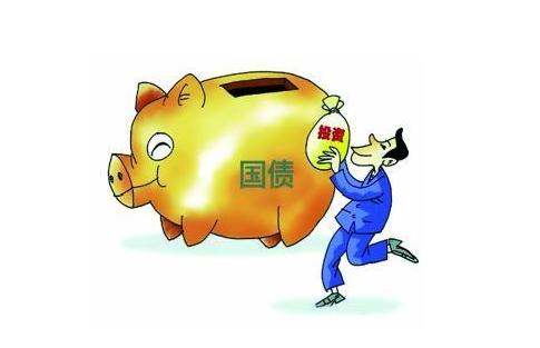 2021定期存款和国债哪个更适合投资?2021投资是选择定期存款还是国债?