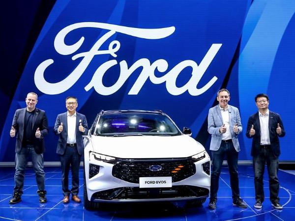 福特成立全球电池创新中心 福特全球电池创新中心有什么作用