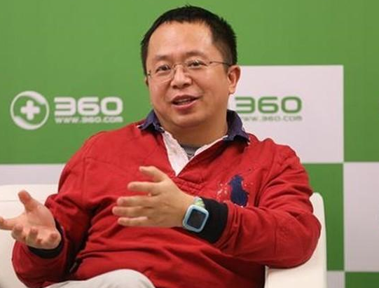 360投资哪吒汽车最消息 360投资哪吒汽车有什么意义