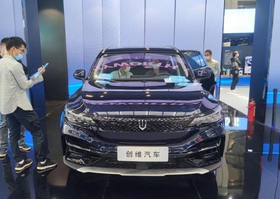 创维宣布造车最新消息 家电品牌创维宣布造车