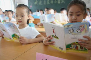 """小学语文基础知识大全2021 基础知识掌握牢固才能够一步步地向更高的""""山峰""""迈进"""