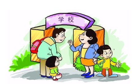 就近入学是按户口还是按房产?租房户的孩子可以就近入学吗?