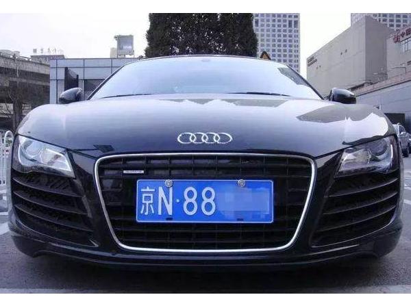 【外地人在北京买车条件】外地人在北京买车条件是什么?