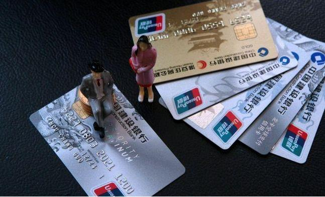 信用卡突然不能使用了该怎么办?信用卡突然不能使用了该怎么快速解决?
