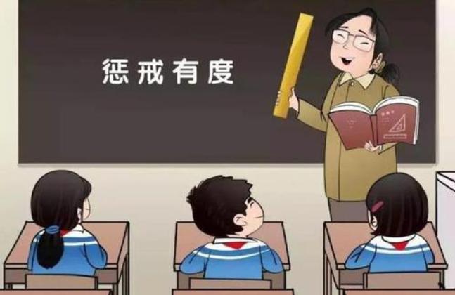 """小学生被老师揪头发致皮骨分离!教育惩""""戒"""",不能越""""界""""!"""