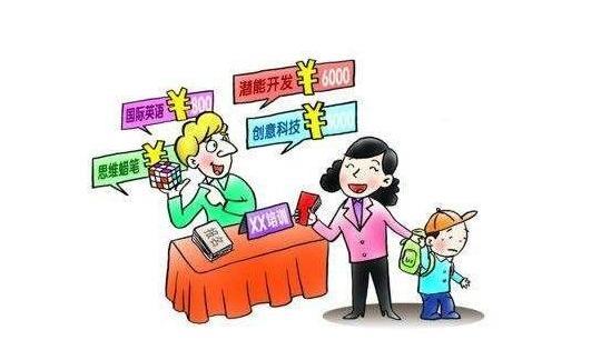 教育部对校外培训班整顿 校外培训班存在的问题及建议