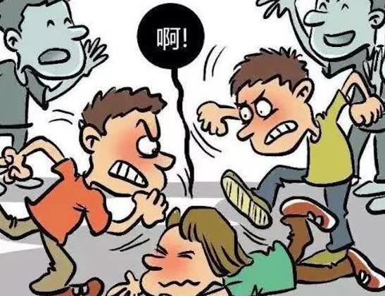 孩子在学校发生冲突怎么处理 孩子和同学发生冲突怎么办?