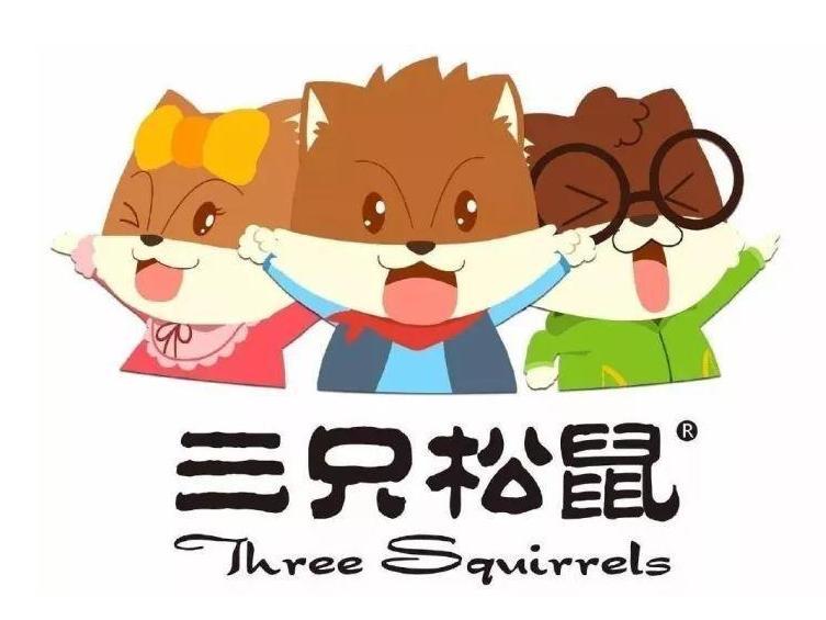 三只松鼠回应开口松子过氧化值超标 组织从生产到流通渠道全面排查